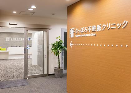 病院入口イメージ